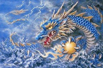 Blue Dragon Energy Empowerment.jpg