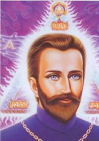 Saint Germain.jpg